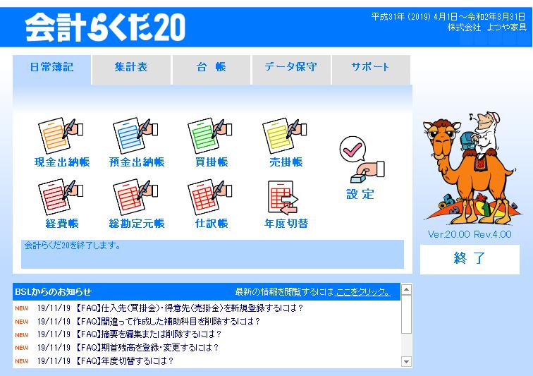 https://www.bsl-jp.com/wordpress/wp-admin/post.php?post=2602&action=edit#